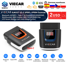 Viecar ELM327 V2.2 OBD2 OBD2 Bluetooth 4.0 WIFI ELM 327 USB Scanner strumento automatico OBD2 OBD 2 diagnostica Auto per Android/IOS