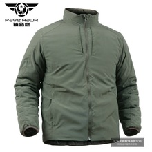 Tactical Cotton-padded Clothes Trench Coat Thermal Puluying Dragon Shadow Jacket Warm