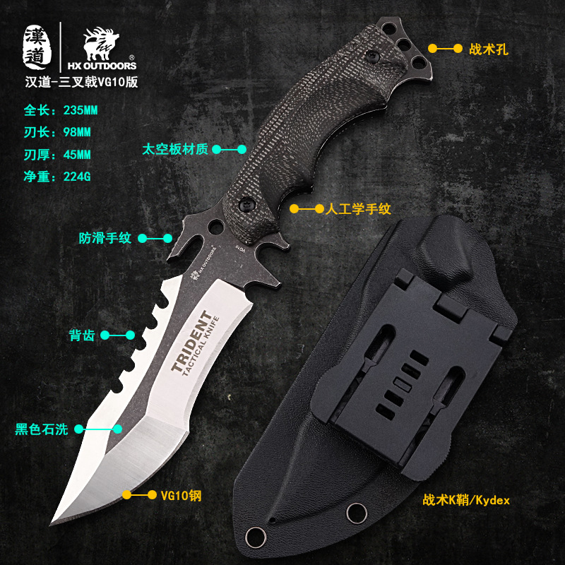 Hx Outdoors Trident VG10 Open Country Survival Knife Outdoor Tactical Small Straight Knife Defensive Outdoor Knife Portable Knif