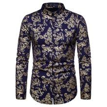Men's Long Sleeve Casual Shirt Fashion 3D Print Floral Shirt Neckline Slim Slim Shirt Men's Clothing