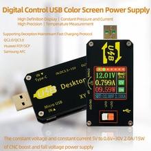 XY UDP Digital USB DC DC Converter CC CV 0.6 30V 5V 9V 12V 24V 2A 15W Power Module Desktop Adjustable Regulated power supply