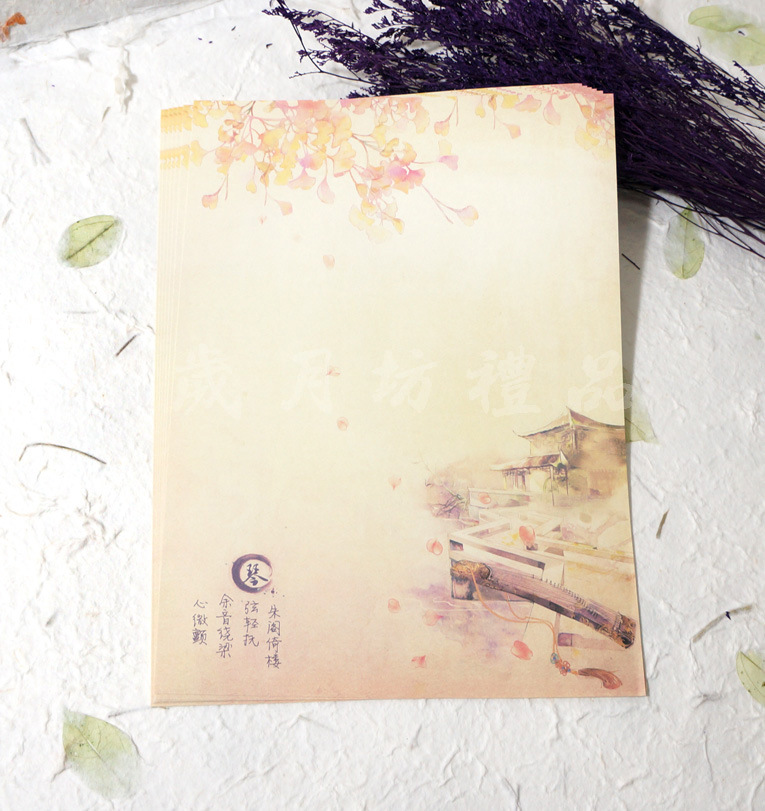 Sui Yue Fang Antique Style Beautiful Writing Paper Envelope Ancient Chinese-style Retro Writing Paper Envelop Package Of Ancient