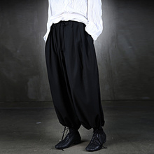 Leg-Trousers Loose Korean-Edition Wide Men's Fashion ALTERNATIVE Can-Be-Bound-Feet Lacing