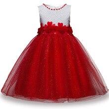 Детское платье с перекрестной каймой газовое Пышное Платье принцессы кружевное детское платье с бусинами и цветами поколение F