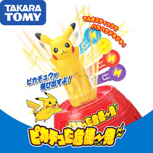 TAKARA TOMY Pokemon Pocket Monster Funny Party Board Game Toy Pikachu Collections