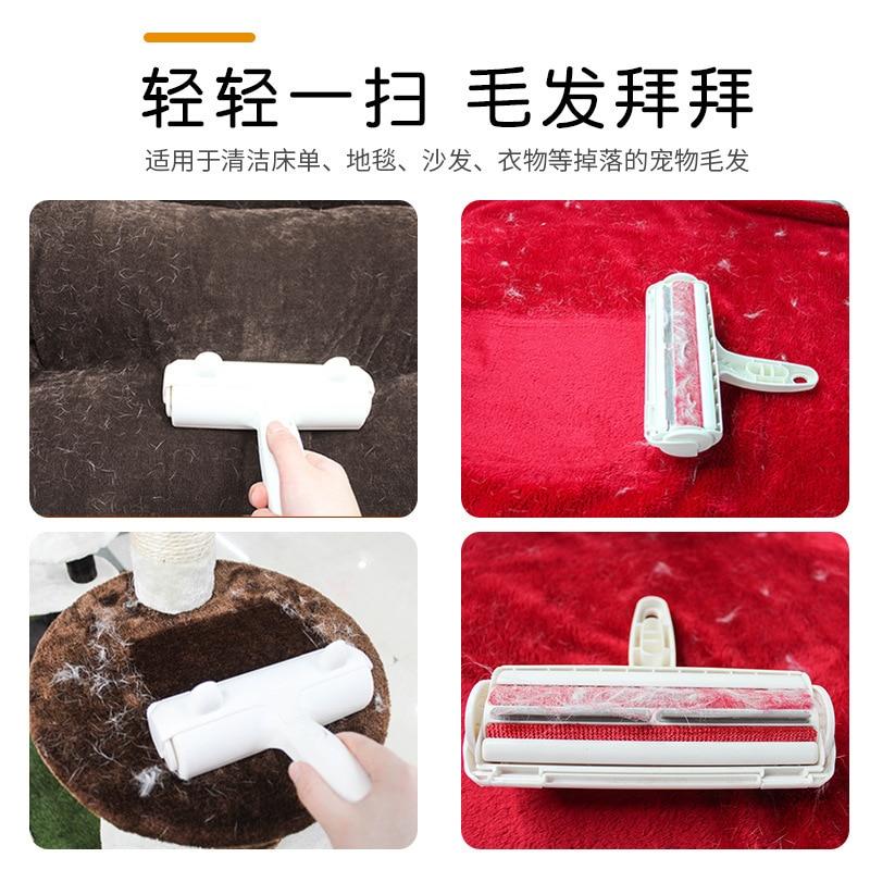 Pet Hair Remover a Hair da jin Pet Hair Absorbing Hair Sofa Carpet Brush Sticky Hair Pet Supplies
