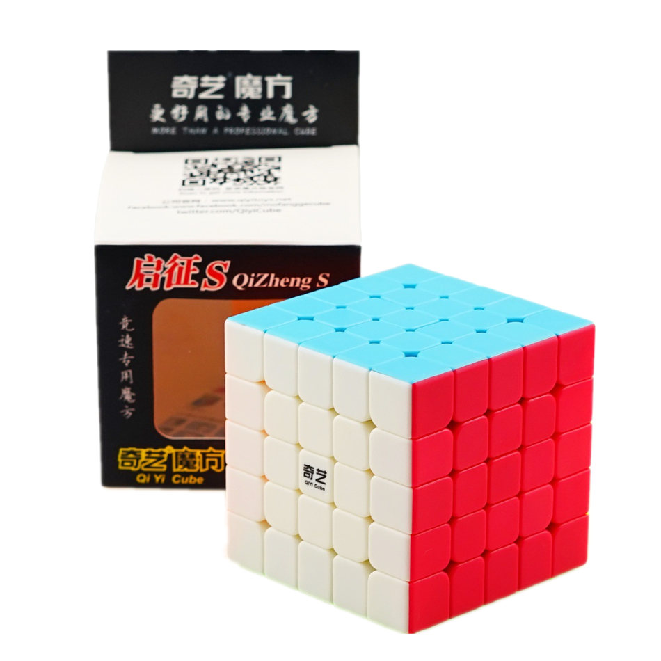 Qiyi 5x5 Magic Cube QiZheng S 5x5x5 Magic Cube 5Layers Speed Cube Professional Cubo Magico Puzzle Toy For Children Kids Gift Toy