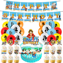 1 Set Anime ONE PIECE Kids Themed Party Supplies Luffy Nami Shanks Balloons Kids Birthday Party Decorations