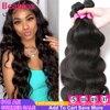 Beaufox Body Wave Bundles Brazilian Hair Weave Bundles 1/3/4 PCS Human Hair Bundles Natural /Jet Black 8-30