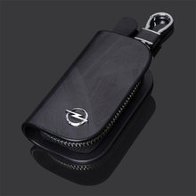 Кожаный чехол для автомобильного ключа дистанционного управления