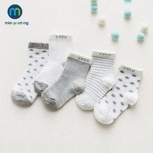 10 шт качественные трикотажные Мягкие хлопковые носки для новорожденных