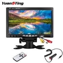 YuanTing 7 بوصة HD 800 × 480 TFT LCD مراقب الألوان شاشة سيارة للرؤية الخلفية النسخ الاحتياطي عكس كاميرا تلفزيونات الدوائر المغلقة مع موقف و 2 AV المدخلات