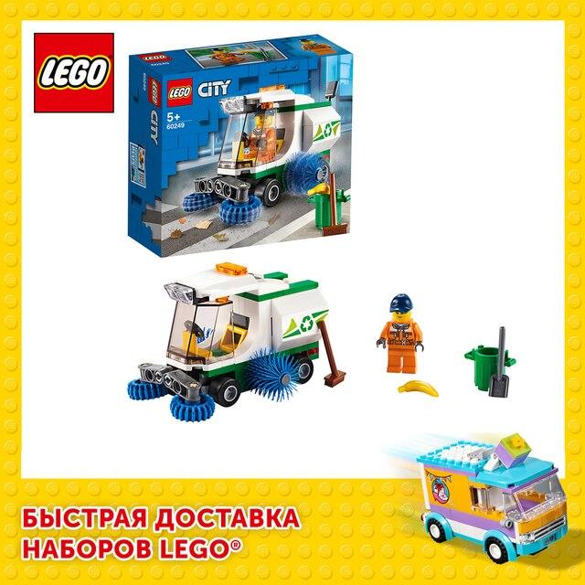 Конструктор LEGO City Great Vehicles Машина для очистки улиц 1