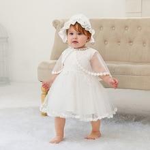 HAPPYPLUS детское платье для баптизмы, комплекты для 1 го 2 го дня рождения, платья для маленьких девочек, платья для вечеринки и свадьбы для маленьких девочек