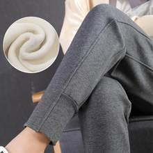Плюс бархатные мягкие спортивные брюки женские зимние свободные