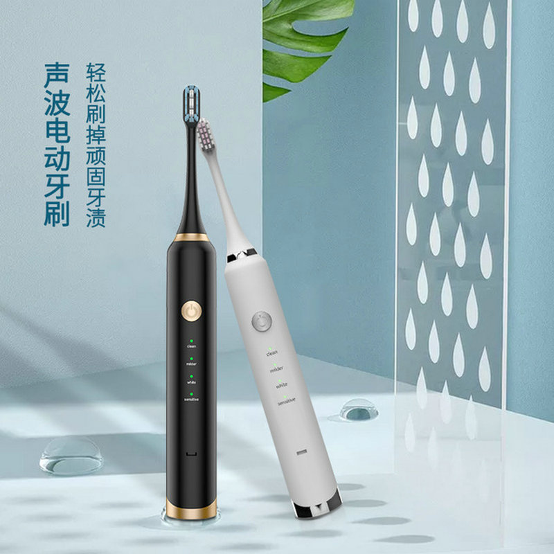 Ultrasonic Electric Toothbrush Vibrating Soft Hair New USB Charging Lazy Automatic Vibrating Toothbrush