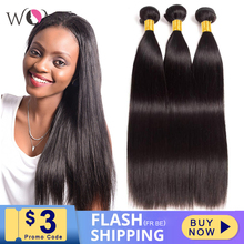 WOME Straight Hair Bundles Brazilian Human Hair Weave Bundles 1/3/4pcs 10 26 Inches Natural Color Non remy Hair Weave Extensions