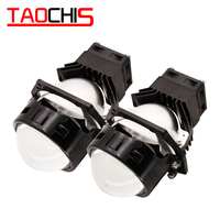 TAOCHIS 3.0 Inches Car BI LED Projector lens Headlights spot lights Bi LED lens H4 with high beam and low beam fast bright LHD