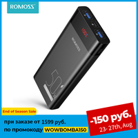 ROMOSS-Banco de energía PPD20 de 50W, 20000 mAh, PD QC, carga rápida, 20000 mAh, cargador externo portátil para teléfono inteligente y portátil