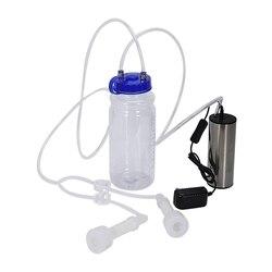 Elektryczna maszyna do dojenia maszyna do dojenia mleka zagęszczony wąż do zbiornika wody z ogranicznikiem przepływu w Ręczne separatory śmietanki z mleka od Dom i ogród na
