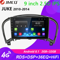9 IPS Android 2GB+32GB Car Radio For Nissan Juke YF15 2010 2014 RDS DSP Multimedia Video Player Navigation GPS 1024*600