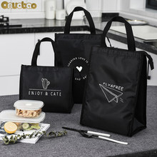 Onuobao Insulated Lunch Bag With Water Bottle Bag,WaterProof&Cooler&Thermal Black Lunch Box Bag Tote Bento bag for Men Women