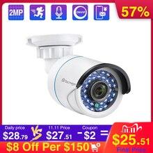 Techage 1080P POE 48V IP מצלמה 2MP חיצוני עמיד למים Onvif אודיו אבטחת CCTV מעקב חיצוני IR ראיית לילה Poe מצלמה
