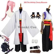 SK8 The Infinity Cosplay Cherry Blossom Cosplay Costume Kaoru Sakurayashiki Kimono Sakura Cloak Cosplay Wig Full Set