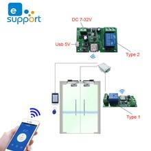 EWeLink واي فاي التبديل تيار مستمر 5 فولت 12 فولت 24 فولت 32 فولت إنشينج/الذاتي قفل وحدة التتابع اللاسلكية أتمتة المنزل الذكي للوصول إلى الباب