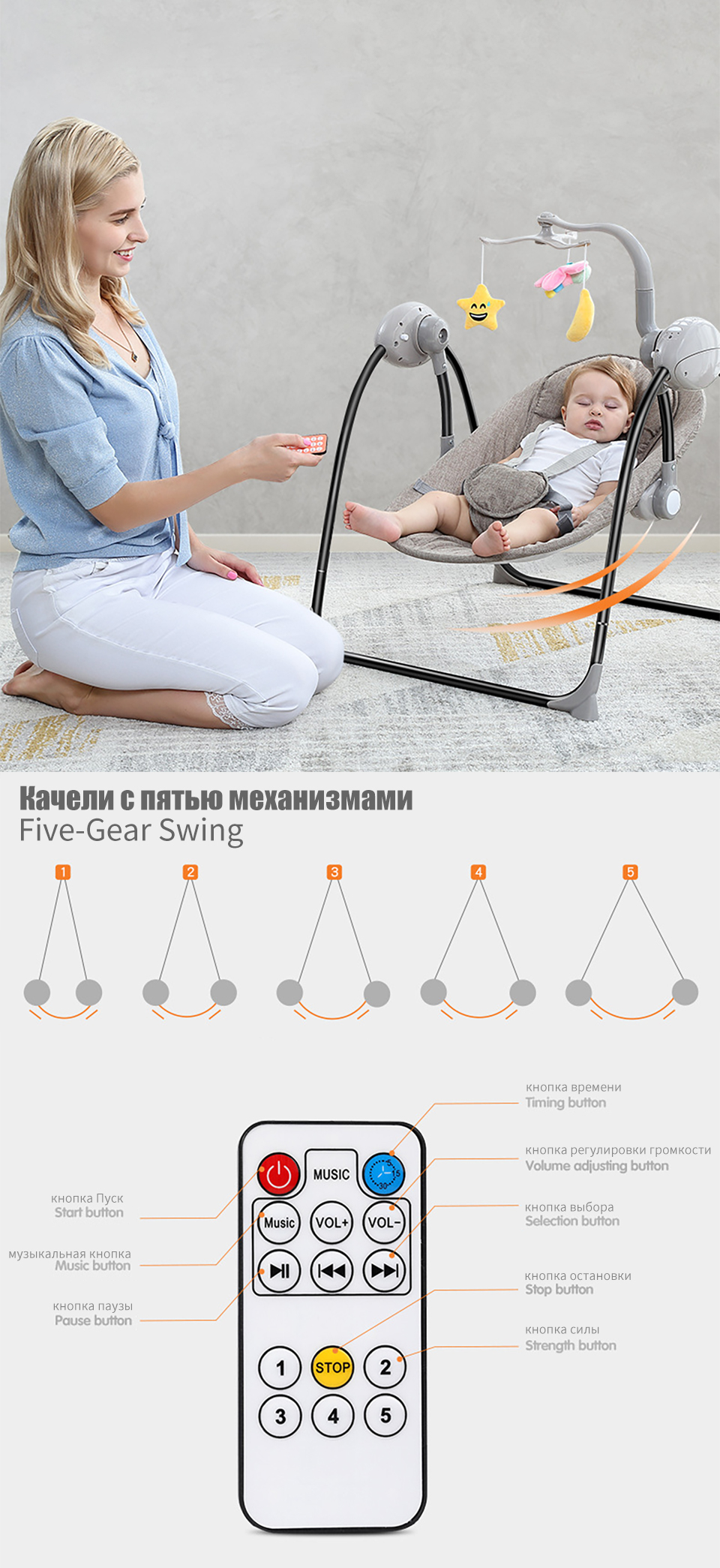 H575c35336bbe434fbdedbd74cb283ab0d IMBABY Baby Rocking Chair Baby Swing Electric Baby Cradle With Remote Control Cradle  Rocking Chair For Newborns Swing Chair