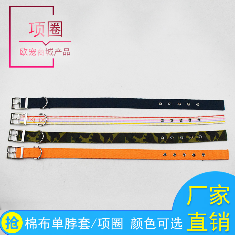 Cotton Cloth Dog Collar Anti-static Bite-proof Protector Medium Large Dog Golden Retriever Bandana Pet Supplies Bandana