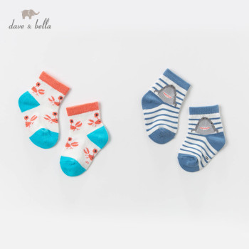 DBX12610 dave bella spring autumn baby girls Lolita sock children striped lovely socks image