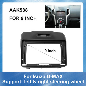 10 Inch 2 Din Car Auto Radio Multimedia fascia GPS navigation for Isuzu D MAX 2012 Stereo DVD Dash Kit Trim Fascia Panel Adapter image