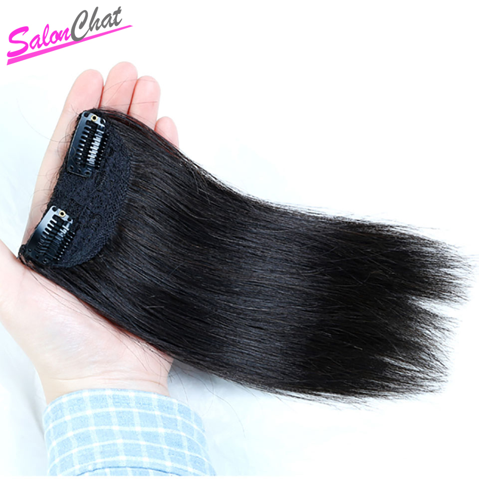 SalonChat 8 12 16 Remy Clip-in One Piece 2Clips In Human Hair Extensions 50g Clip on Pieces Natural Color Ins Brown