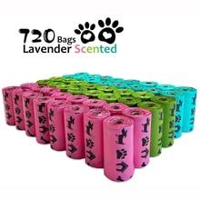 Биоразлагаемые гигиенические пакеты для выгула собак и кошек, экологически чистые, плотность 15 микрон, 18/48 рулонов 270/720 штук. Цвета: зелёный, голубой, розовый с ароматом лаванды.