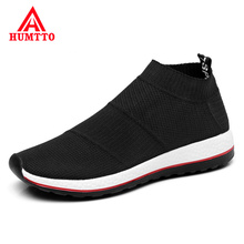 Men Shoes Loafers 2016 Summer Breathable Brand Casual Shoes Outdoor Fashion Comfortable Sport Men Shoes Hot Uperstar shoes hot sale men shoes spring summer breathable fashion woven espadrilles men casual shoes loafers comfortable mocassins