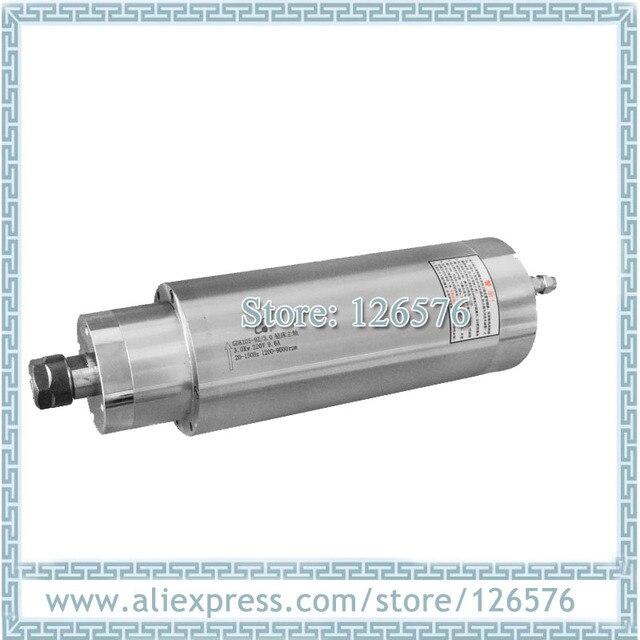 低速 1200 RPM 9000 RPM 3.0Kw AC220V 掘削金属スピンドルモータ D105mm 4 ベアリング水冷スピンドルモータ