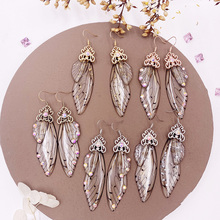 2020 Fashion Simulation Wings Dangle Earrings Female Colorful Gradients Transparent Butterfly for Women