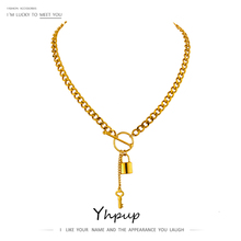 Yhpup New 316L Stainless Steel Jewelry Punk Metal Lock Pendant Necklace Minimalist 18 K Plated Chain подвеска Necklace Gala