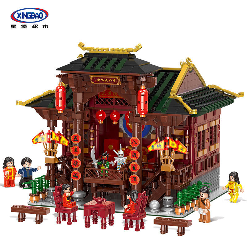 3820Pcs XINGBAO Building Blocks XB-01020 China Town Series Chinese Theater Children Toys Bricks CNE To DE