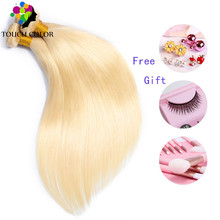613 Blonde Human Hair Bundles Straight Extension Indian Weave Remy Weft For Black Women