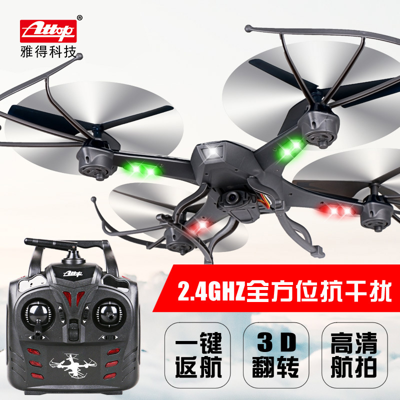Ya Gotta A9c High-definition Aerial Photography Ultra Large Quadcopter Drop-resistant Remote Control Aircraft Unmanned Aerial Ve