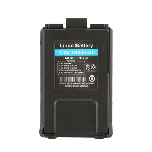 1800mAh Li-ion Battery For Bao