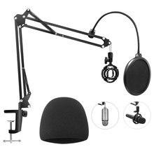 Усиленная подставка для микрофона с микрофоном ветровое стекло