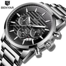 Luxury Brand Benyar Men Watches Full Steel Sports Wrist watch Men's Army Military Watch Man Quartz Clock Relogio Masculino цена и фото