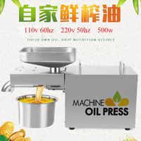 Stainless Steel Oil Presser Cold hot Oil Press Machine Home Flaxseed Oil Extractor peanuts  sunflower seeds  almonds oil Oil Pressers    -