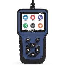 جهاز اختبار بطارية السيارة 12 فولت ، محلل بطارية السيارة من 100 إلى 2000 CCA ، من أجل AGM GEL EFB Battery USB Print
