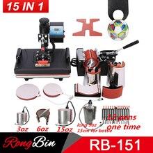 Дешевая 15 в 1 терморучка пресс машина, сублимационный принтер/машина для переноса обуви термопресс для кружки/крышки/футболки/обуви/бутылки/ручки