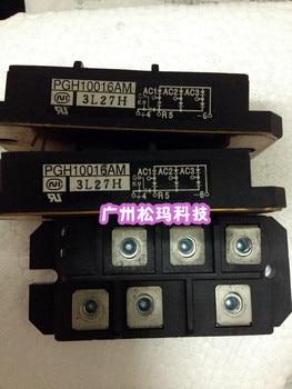 PGH10016AM three-phase rectifier SCR module 100A 1600V--SMKJ
