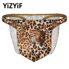 Mens Bikini Thong Underwear bikin Bottoms Leopard Bulge Pouch Panties Men Underpants Shorts Jungle L